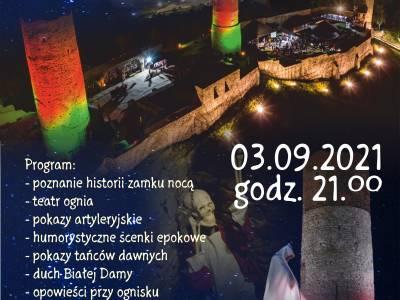 """Ostatnia tegoroczna edycja spektakularnego wydarzenia """"Noc na Zamku w Chęcinach"""" już w ten piątek!"""